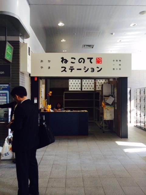 wd_blog_okayama